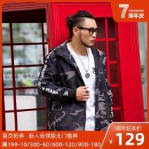 Jacket Tideword / Chaoyan Youth fashion camouflage 2XL 3XL 1XL 4XL 5XL 6XL routine easy Other leisure winter Polyester 100% Long sleeves Wear out Hood Large size routine Zipper placket other Closing sleeve camouflage polyester fiber Winter of 2018 Side seam pocket Pure e-commerce (online only)