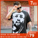 T-shirt Youth fashion black thin 2XL 3XL 1XL 4XL 5XL 6XL Tideword / Chaoyan Short sleeve Crew neck standard Other leisure summer T200-A471 New polyester fiber 100% Large size routine Summer 2020 character other other