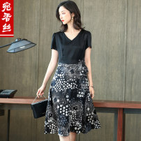 Dress Summer 2021 Zhangqing green red black L XL 2XL 3XL Mid length dress singleton  Short sleeve commute V-neck middle-waisted Decor Socket A-line skirt routine Others 35-39 years old Type X Wanxiang silk lady WA-6683 91% (inclusive) - 95% (inclusive) Silk and satin silk
