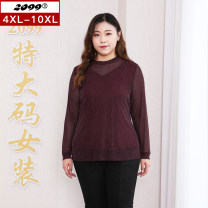 Women's large Winter 2020 Jujube 4XL is suitable for 115cm (recommended 160-180kg) 6xl is suitable for 125cm (recommended 180-220kg) 8xl is suitable for 135cm (recommended 220-240kg) 10xl is suitable for 145cm (recommended 240-280kg) T-shirt singleton  commute Self cultivation moderate Socket routine