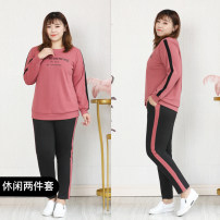 Women's large Spring 2021 Pink suit 4XL is suitable for 115cm (recommended 160-180kg) 6xl is suitable for 125cm (recommended 180-220kg) 8xl is suitable for 135cm (recommended 220-240kg) 10xl is suitable for 145cm (recommended 240-280kg) Other oversize styles Two piece set commute Self cultivation
