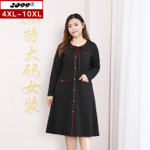 Women's large Spring 2021 black 4XL is suitable for 115cm (recommended 160-180kg) 6xl is suitable for 125cm (recommended 180-220kg) 8xl is suitable for 135cm (recommended 220-240kg) 10xl is suitable for 145cm (recommended 240-280kg) Dress singleton  commute Self cultivation moderate Socket lady bow