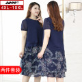 Women's large Summer 2020 Blue suit 4XL 5XL 6XL 7XL 8XL 9XL 10XL Other oversize styles Two piece set commute Self cultivation moderate Socket Short sleeve Solid color Korean version routine polyester Three dimensional cutting routine 25-29 years old 96% and above Middle-skirt Polyester 100%