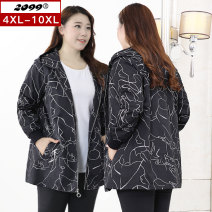 Women's large Spring 2020 black 4XL 5XL 6XL 7XL 8XL 9XL 10XL Jacket / jacket singleton  commute Self cultivation moderate Cardigan Long sleeves stripe Korean version Hood routine Polyester nylon Three dimensional cutting routine 25-29 years old pocket 71% (inclusive) - 80% (inclusive)