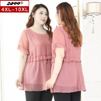 Women's large Summer 2020 Pink 4XL 5XL 6XL 7XL 8XL 9XL 10XL T-shirt singleton  commute Self cultivation moderate Socket Short sleeve shape Korean version Crew neck routine polyester Three dimensional cutting pagoda sleeve 25-29 years old 96% and above Polyester 100% Pure e-commerce (online only)