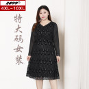 Women's large Spring 2021 black Dress singleton  commute Self cultivation moderate Socket Long sleeves Solid color Korean version V-neck nylon Three dimensional cutting routine 20453C 25-29 years old 31% (inclusive) - 50% (inclusive) Medium length Polyamide (nylon) 50% polyester 50%