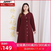 Women's large Winter 2020 Jujube 4XL is suitable for 115cm (recommended 160-180kg) 6xl is suitable for 125cm (recommended 180-220kg) 8xl is suitable for 135cm (recommended 220-240kg) 10xl is suitable for 145cm (recommended 240-280kg) Dress singleton  commute Self cultivation moderate Socket V-neck
