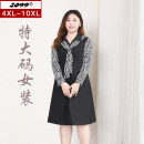 Women's large Spring 2021 black 4XL is suitable for 115cm (recommended 160-180kg) 6xl is suitable for 125cm (recommended 180-220kg) 8xl is suitable for 135cm (recommended 220-240kg) 10xl is suitable for 145cm (recommended 240-280kg) Dress singleton  commute easy moderate Socket Long sleeves stripe