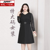 Women's large Spring 2021 black Dress singleton  commute Self cultivation moderate Socket Long sleeves stripe Korean version V-neck routine polyester Three dimensional cutting routine 20436C 25-29 years old Bandage 91% (inclusive) - 95% (inclusive) Pure e-commerce (online only)