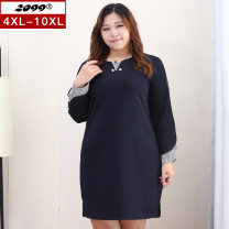 Women's large Spring of 2018 Royal Blue Dress singleton  commute Straight cylinder Socket Long sleeves Stripe others Korean version V-neck Other Lycra Lycra Lycra Three dimensional cutting other 25-29 years old Button 51% (inclusive) - 70% (inclusive) Short skirt