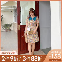 Women's large Summer 2021 Yellow pre sale L XL 2XL 3XL 4XL 5XL Dress singleton  commute Self cultivation thin Conjoined Short sleeve Plants and flowers Korean version other polyester Three dimensional cutting puff sleeve Q0986-a Caidoble / caidoble · CAI 25-29 years old Button Middle-skirt