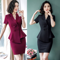 Professional dress suit S,M,L,XL,XXL,XXXL,4XL Spring 2021 three quarter sleeve Jacket, other styles Suit skirt 25-35 years old 96% and above spandex