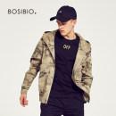 Jacket Bosibio / bosbio Fashion City camouflage M L XL 2XL 3XL 4XL routine standard Other leisure spring MSK2920 Cotton 70.8% polyamide fiber (nylon) 25.6% polyurethane elastic fiber (spandex) 3.6% Long sleeves Wear out Hood Simplicity in Europe and America youth short Zipper placket Rubber band hem