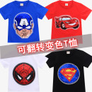 T-shirt Blue, black, red, white Osmunda japonica 100cm,110cm,120cm,130cm,140cm,150cm male summer Short sleeve Crew neck Cartoon There are models in the real shooting nothing cotton Cartoon animation Cotton 95% bamboo fiber 5% Class B Sweat absorption 2, 3, 4, 5, 6, 7, 8, 9, 10, 11 Chinese Mainland