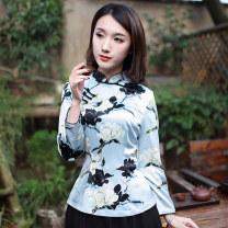 jacket Spring of 2019 S M L XL XXL XXXL 8495 Decor R18F8495 Ruyifeng Polyester 97% polyurethane elastic fiber (spandex) 3% Pure e-commerce (online only)