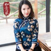 jacket Spring 2020 S M L XL XXL XXXL R18F9129 Ruyifeng Polyester 97% polyurethane elastic fiber (spandex) 3% Pure e-commerce (online only)