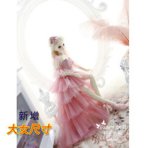 BJD doll zone suit 1/4 Over 14 years old goods in stock 6 points (Big 6 points, please note), 4 points, RL giant baby, 3 points, BJD and 60cm ye Luoli, SD10, 62 big female Finished products (not in stock)