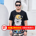 T-shirt Youth fashion thin Others Short sleeve Crew neck easy Other leisure summer Large size routine tide Cotton wool 2020 Animal design printing Cotton ammonia Animal design