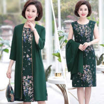 Middle aged and old women's wear Spring 2021, summer 2021 commute Dress Two piece set Solid color Crew neck routine Other / other 31% (inclusive) - 50% (inclusive) zipper