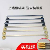 Clothing display rack The black solid is 60 cm long, the black solid is 80 cm long, the black solid is 100 cm long, the black solid is 120 cm long, the golden solid is 60 cm long, the golden solid is 80 cm long, the golden solid is 100 cm long, and the golden solid is 120 cm long clothing iron