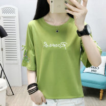 T-shirt S M L XL Summer 2020 elbow sleeve Crew neck Self cultivation Regular routine commute other 96% and above 18-24 years old Korean version other Beilsayie / Bei Sha Yi Er Other 100% Pure e-commerce (online only)
