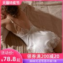 Nightdress A man in love White black S M L sexy camisole pajamas Short skirt summer Solid color youth V-neck Polyester (polyester) Embroidery More than 95% QD35709QN 200g and below Winter 2020 Polyester fiber 95.3% polyurethane elastic fiber (spandex) 4.7% Pure e-commerce (online only)