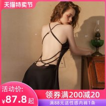 Nightdress A man in love Black white lotus root Pink Average size sexy camisole pajamas UltraShort  summer Solid color youth V-neck Polyester (polyester) Hollowing out More than 95% QD3112600QN Winter 2020 Polyester 96% polyurethane elastic fiber (spandex) 4% Pure e-commerce (online only)