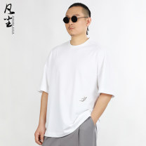 T-shirt Fashion City Black (one size larger) white (one size larger) apricot (one size larger) routine 165 / s 170 / M 175 / L 180 / XL 185 / XXL accurate code selection method, please ask customer service the earth Short sleeve Crew neck easy daily summer 00508-235 Cotton 70% viscose (viscose) 30%