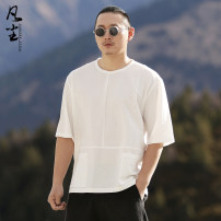 T-shirt other Black light gray white routine 165 / s 170 / M 175 / L 180 / XL 185 / XXL accurate code selection method, please ask customer service the earth Short sleeve Crew neck easy daily Polyamide (nylon) 51% viscose (viscose) 49% Chinese style Spring of 2019 Pure e-commerce (online only)