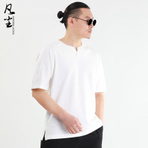 T-shirt Fashion City routine 165 / s 170 / M 175 / L 180 / XL 185 / XXL accurate code selection method, please ask customer service the earth Short sleeve other standard daily routine Chinese style Summer 2020