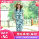 Fashion suit Summer of 2018 M L XL XXL 3XL 25-35 years old Rong Jin Sheng 96% and above Viscose (viscose) 100% Pure e-commerce (online only)