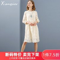 Dress Autumn 2020 Soft fog apricot S M L longuette singleton  Long sleeves commute Crew neck Loose waist Solid color Socket A-line skirt routine Others 30-34 years old Type A Xiangsi'er Embroidery More than 95% other Other 100% Pure e-commerce (online only)