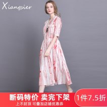 Dress Summer of 2019 Garnet S M L XL Mid length dress elbow sleeve commute V-neck Loose waist Decor A-line skirt 35-39 years old Xiangsi'er Ol style printing 30% and below other Viscose 30% flax 20% others 50% Pure e-commerce (online only)
