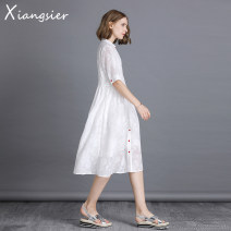 Dress Summer of 2018 Pure white XS S M L XL Mid length dress Two piece set Short sleeve commute stand collar Loose waist Solid color Single breasted A-line skirt routine Others 25-29 years old Type A Xiangsi'er literature Patchwork button print 31% (inclusive) - 50% (inclusive) polyester fiber