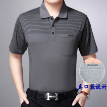 T-shirt Business gentleman thin Dragon of the crown Short sleeve Lapel easy Other leisure summer middle age routine Business Casual 2018 stripe pocket cotton washing 90% (inclusive) - 95% (inclusive)