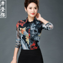 Middle aged and old women's wear Spring 2021 Decor S M L XL XXL XXXL XXXXL New trend shirt Self cultivation Flower and bird pattern 40-49 years old Cardigan moderate Polo collar routine routine M3006-300719 Modern cat Gauze other Polyamide fiber (nylon) 100% 96% and above Single breasted Long sleeves