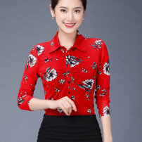 shirt gules S M L XL 2XL 3XL 4XL Spring 2021 nylon 91% (inclusive) - 95% (inclusive) Long sleeves commute Regular Polo collar Single row multi button routine Broken flowers 40-49 years old Self cultivation Modern cat lady M3006-3001604 Printing screen Pure e-commerce (online only) nylon