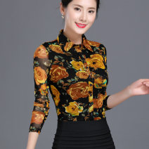 shirt S M L XL XXL XXXL 4XL Spring 2021 nylon 96% and above Long sleeves commute Regular Polo collar Single row multi button routine Broken flowers 40-49 years old Self cultivation lady Printing screen Polyamide fiber (nylon) 100% Pure e-commerce (online only)