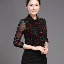 shirt Decor S M L XL XXL XXXL 4XL Spring 2021 nylon 96% and above Long sleeves commute Regular Polo collar Single row multi button routine other 40-49 years old Self cultivation lady Printing screen Polyamide fiber (nylon) 100% Pure e-commerce (online only)