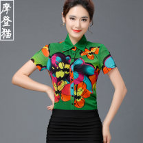 shirt Green long sleeves S M L XL XXL XXXL 4XL Summer 2021 nylon 96% and above Short sleeve commute Regular Polo collar Single row multi button routine Broken flowers 40-49 years old Self cultivation Modern cat M3006-300816 Printing screen Polyamide fiber (nylon) 100% Pure e-commerce (online only)