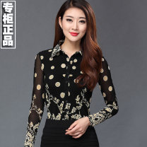 shirt White dots yellow dots red dots white dots Plush yellow dots plush red dots Plush S M L XL 2XL 3XL 4XL Spring 2021 nylon 96% and above Long sleeves commute Regular Polo collar Single row multi button routine Dot 40-49 years old Self cultivation Modern cat Ol style M3006-3001236 Printing screen