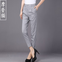 Casual pants As shown in the figure XS S M L XL 2XL 3XL Spring 2021 Ninth pants Haren pants Natural waist commute Thin money 35-39 years old 51% (inclusive) - 70% (inclusive) other Ol style pocket Pure e-commerce (online only)