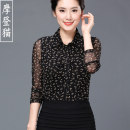 shirt S M L XL 2XL 3XL 4XL Spring 2021 nylon 96% and above Long sleeves commute Regular Polo collar Single row multi button routine other 40-49 years old Self cultivation lady Printing screen Polyamide fiber (nylon) 100% Pure e-commerce (online only)