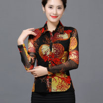 shirt Decor S M L XL 2XL 3XL 4XL Spring 2021 nylon 96% and above Long sleeves commute Regular Polo collar Single row multi button routine Broken flowers 40-49 years old Self cultivation Modern cat lady M3006-3001250 Printing screen Polyamide fiber (nylon) 100% Pure e-commerce (online only)