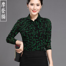 shirt Decor S M L XL XXL XXXL 4XL Spring 2021 nylon 96% and above Long sleeves commute Regular Polo collar Single row multi button routine other 40-49 years old Self cultivation Ol style Printing screen Polyamide fiber (nylon) 100% Pure e-commerce (online only)