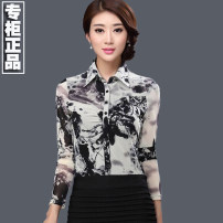 shirt S M L XL 2XL 3XL 4XL Spring 2021 nylon 96% and above Long sleeves commute Regular Polo collar Single row multi button routine other 40-49 years old Self cultivation Modern cat Retro Printing screen Polyamide fiber (nylon) 100% Pure e-commerce (online only)