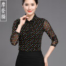 shirt Color dot S M L XL XXL XXXL 4XL Spring 2021 nylon 96% and above Long sleeves commute Regular Polo collar Single row multi button routine Dot 40-49 years old Self cultivation Ol style Printing screen Polyamide fiber (nylon) 100% Pure e-commerce (online only)