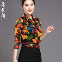 shirt Decor S M L XL XXL XXXL 4XL Spring 2021 nylon 96% and above Long sleeves commute Regular Polo collar Single row multi button routine Broken flowers 40-49 years old Self cultivation Ol style Printing screen Polyamide fiber (nylon) 100% Pure e-commerce (online only)