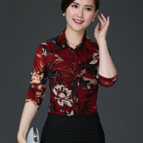 Middle aged and old women's wear Spring 2021 Flower color red background interesting flower blue background interesting flower red orchid red black flower yellow color flower red color flower S M L XL XXL XXXL 4XL ethnic style shirt Self cultivation singleton  Big flower 40-49 years old Cardigan