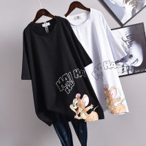 T-shirt White, black, red, blue Average size Summer 2020 Short sleeve Crew neck easy Medium length routine commute cotton 96% and above 18-24 years old Korean version classic Cartoon, animation, letters printing